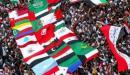 معلومات عن عيد الاستقلال