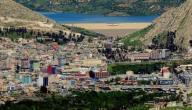 بحث عن مدينة دهوك