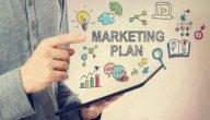 عناصر المزيج التسويقي السبعة