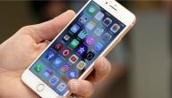 حذف تطبيق من الايفون