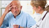 علاج ضعف الذاكرة والتركيز