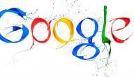 عمل حساب فى جوجل