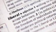 معنى الليبرالية والعلمانية