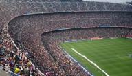 أجمل مباراة في تاريخ كرة القدم