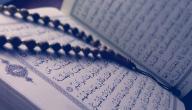 دروس وعبر دينية