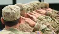 اقوى قوة عسكرية في العالم