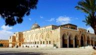 عدد مآذن الحرم القدسي