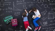 طريقة تدريس الرياضيات
