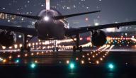 عدد طائرات طيران الامارات