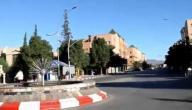 مدينة خنيفرة بالمغرب
