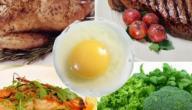 اكلات لزيادة الدم