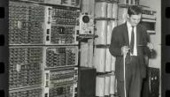 اول كمبيوتر صنع في العالم