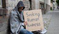 تعامل الرسول مع الخدم