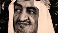 صفات اسم حسين