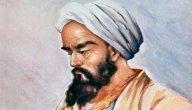من هو طاليس العرب؟