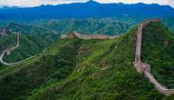 كم يبلغ طول سور الصين العظيم؟