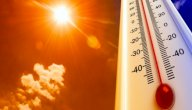 طريقة تحويل درجة الحرارة من فهرنهايت إلى مئوي