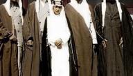 كم عدد اولاد الملك فهد