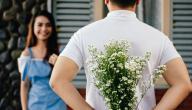 أفكار هدايا زوجات