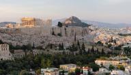 أقدم مدن العالم حسب اليونسكو