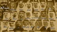 عدد ابناء سلمان بن عبدالعزيز