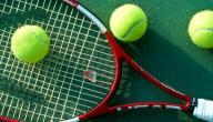 قوانين لعبة التنس الارضي