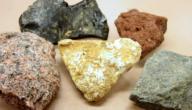 الفرق بين الصخور والمعادن