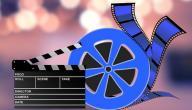 الفرق بين المسرح والسينما