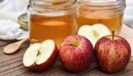كيف استخدم خل التفاح للتخسيس