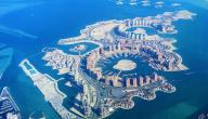 مدن دولة قطر