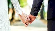 علامات الزواج في الحلم