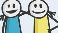 دعاء قصير وجميل للاصدقاء