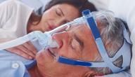 علاج للربو وضيق التنفس