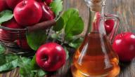 طريقة استعمال خل التفاح
