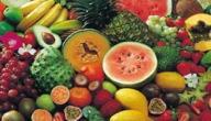 مأكولات لمرضى السكري