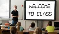 علوم التربية وعلم النفس التربوي