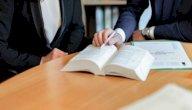 تعرف على أحكام الاستقالة في قانون العمل السعودي