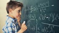 طريقة حل القسمة المطولة على رقمين