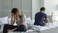 أسباب الضعف الجنسي المفاجئ عند الرجل