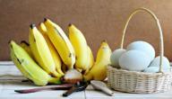 أضرار أكل البيض مع الموز