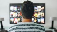 طريقة عرض شاشة الايفون على التلفزيون
