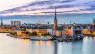كم عدد ساعات الصيام في السويد