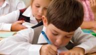 الفرق بين التعليم والتعلم والتربية