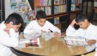 الفرق بين التعليمية والبيداغوجيا