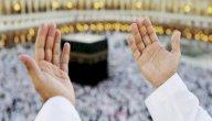دعاء بمناسبة عيد المولد النبوي الشريف