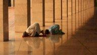 سجود السهو: حكمه وكيفيته وأسبابه