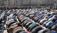 كيف تؤدى صلاة العيد