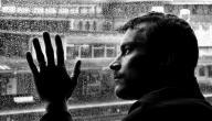 كيف تعالج نفسك من الاكتئاب