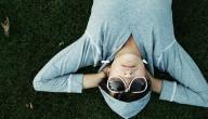 كيفية مقاومة النوم