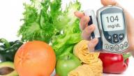 معلومات عن علاج مرض السكر